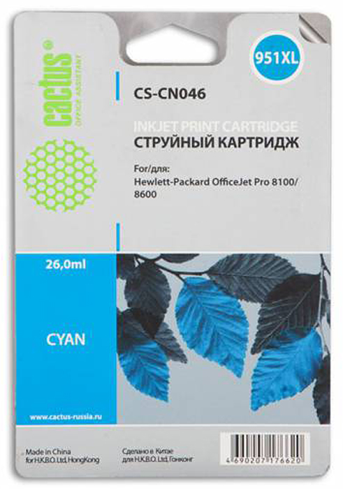 Cactus CS-CN046, Cyan струйный картридж для HP OfficeJet Pro 8100/ 8600CS-CN046Картридж Cactus CS-CN046 для струйных принтеров HP.Расходные материалы Cactus для печати максимизируют характеристики принтера. Обеспечивают повышенную четкость изображения и плавность переходов оттенков и полутонов, позволяют отображать мельчайшие детали изображения. Обеспечивают надежное качество печати.