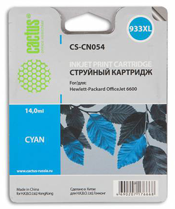 Cactus CS-CN054, Cyan струйный картридж для HP OfficeJet 6600 картридж hp 940xl c4907ae cyan