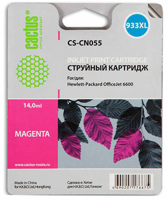 Cactus CS-CN055, Magenta струйный картридж для HP OfficeJet 6600 картридж cactus 426 cs cli426m magenta