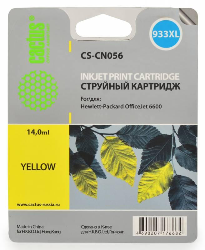 Cactus CS-CN056, Yellow струйный картридж для HP OfficeJet 6600 картридж для принтера hp 646a cf032a yellow