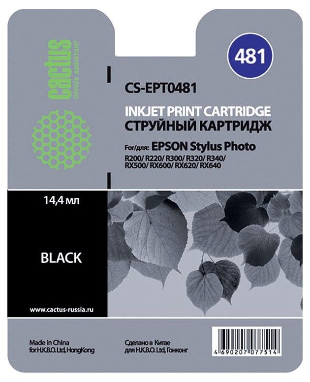 Cactus CS-EPT0481, Black струйный картридж для Epson Stylus Photo R200/ R220/ R300/ R320 принтер струйный epson l312