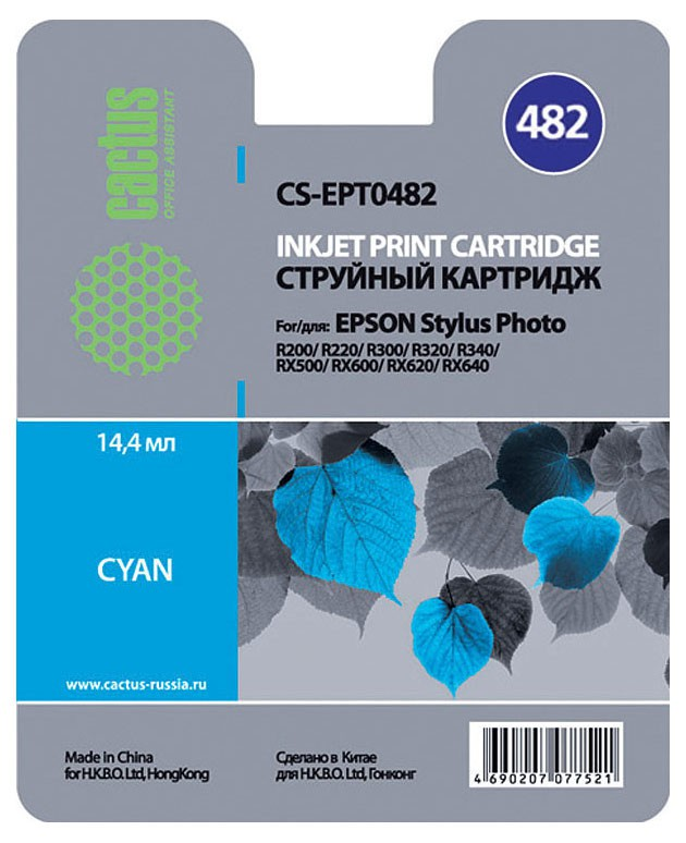 Cactus CS-EPT0482, Cyan струйный картридж для Epson Stylus Photo R200/ R220/ R300/ R320/ R340 cactus cs i ept1284 yellow чернила для epson stylus s22 sx125 sx420 sx425 office bx305