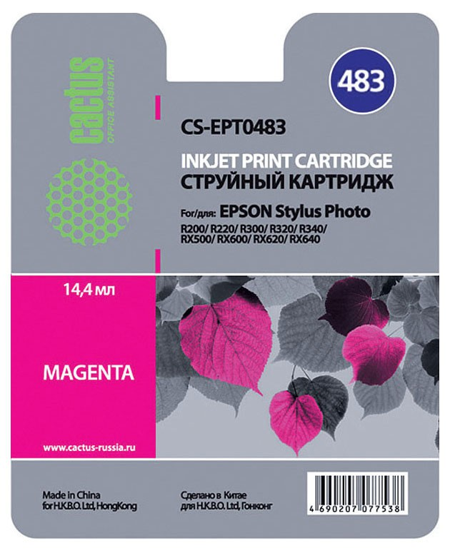 Cactus CS-EPT0483, Magenta струйный картридж для Epson Stylus Photo R200/ R220/ R300/ R320/ R340 картридж cactus 426 cs cli426m magenta