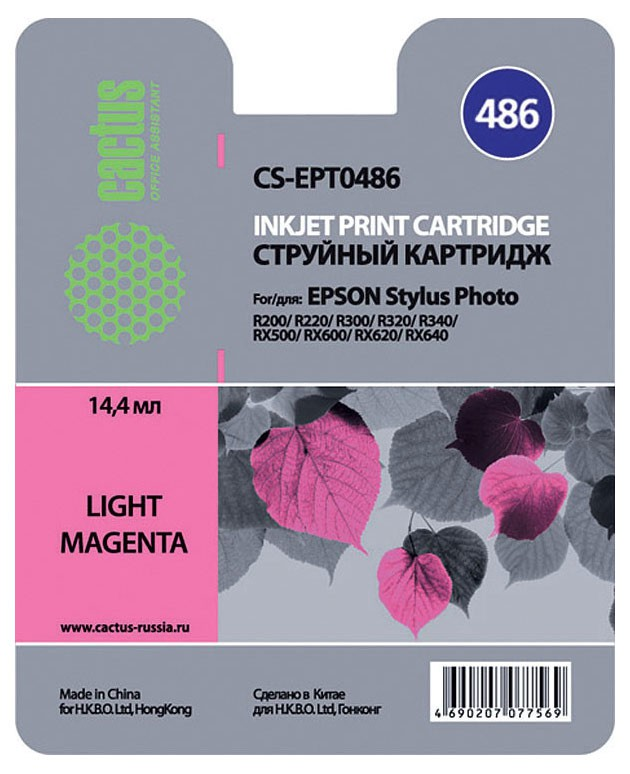 Cactus CS-EPT0486, Light Magenta струйный картридж для Epson Stylus Photo R200/ R220/ R300