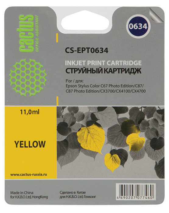 Cactus CS-EPT0634, Yellow струйный картридж для Epson Stylus C67 Series/ C87 Series/ CX3700/ CX4100