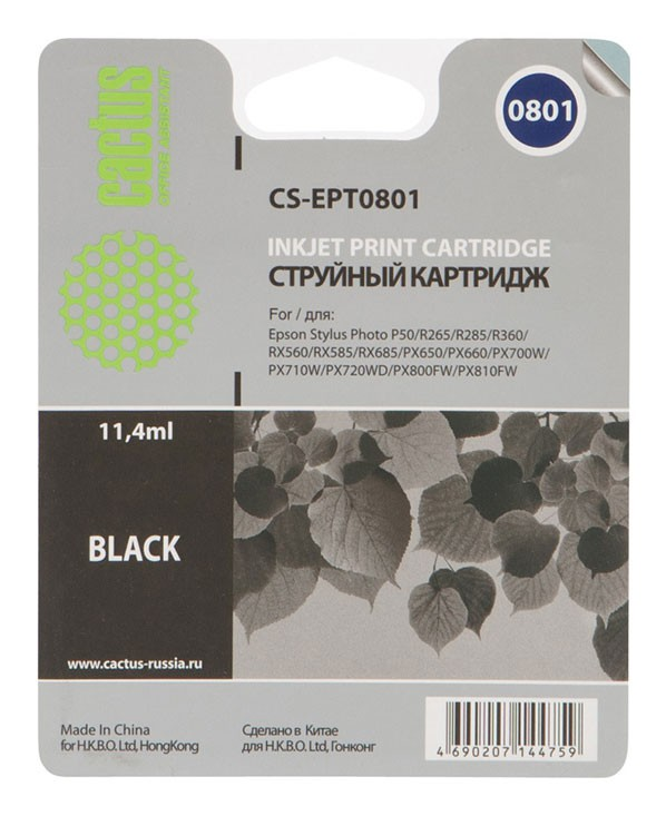 Cactus CS-EPT0801, Black струйный картридж для Epson Stylus Photo P50 принтер струйный epson l312