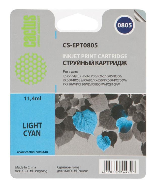 Cactus CS-EPT0805, Light Cyan струйный картридж для Epson Stylus Photo P50CS-EPT0805Картридж Cactus CS-EPT0805 для струйных принтеров Epson.Расходные материалы Cactus для печати максимизируют характеристики принтера. Обеспечивают повышенную четкость изображения и плавность переходов оттенков и полутонов, позволяют отображать мельчайшие детали изображения. Обеспечивают надежное качество печати.