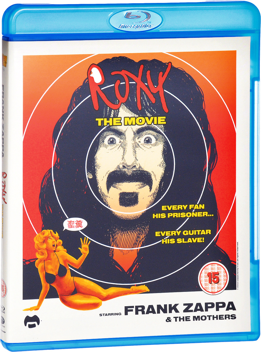 Frank Zappa & The Mothers: Roxy - The Movie (Blu-ray) abba the movie blu ray