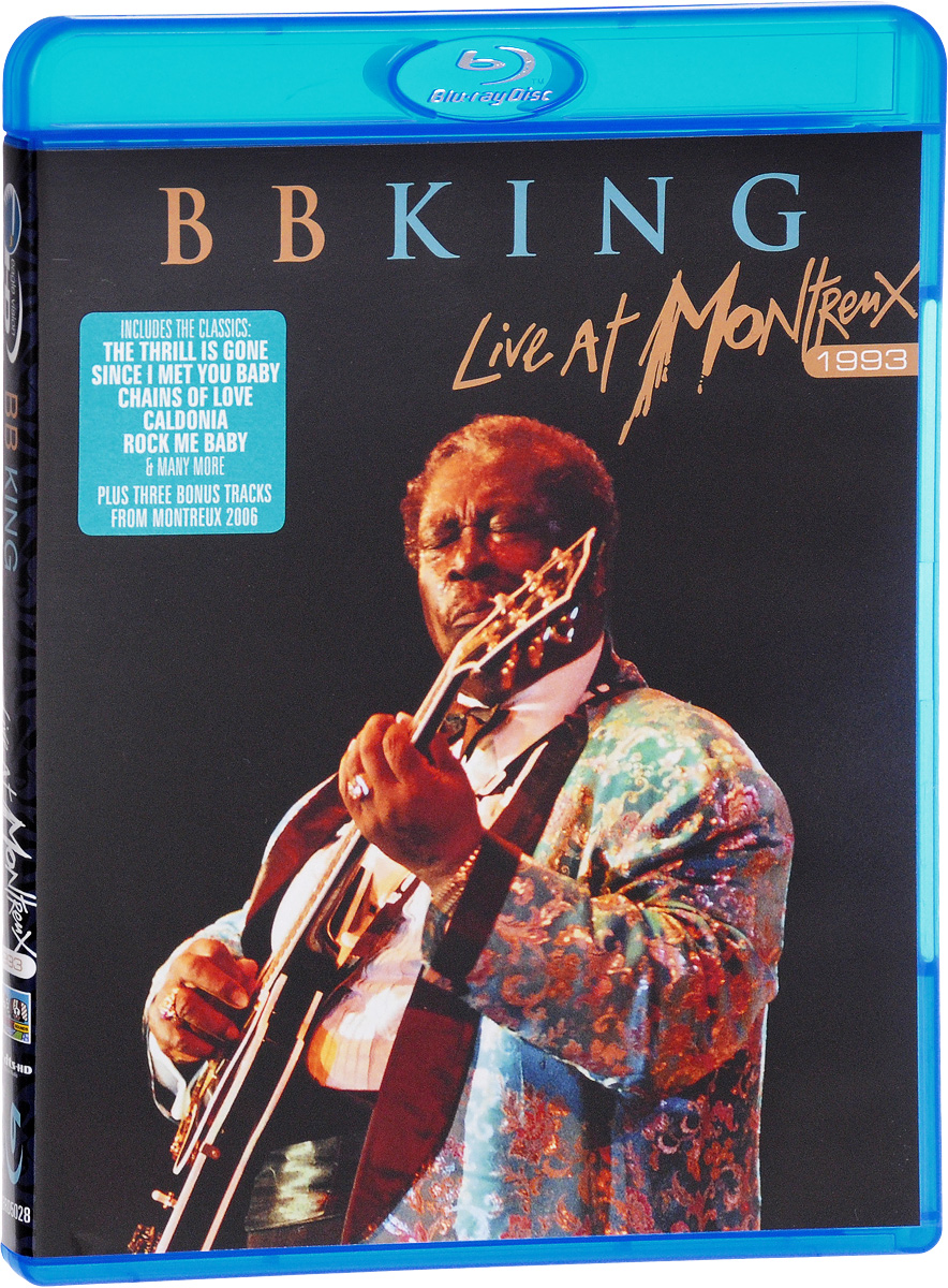 B.B. King: Live At Montreux 1993 (Blu-ray) мотоцикл land of the eagle king dd150 2f