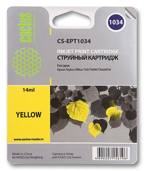 Cactus CS-EPT1034, Yellow струйный картридж для Epson Stylus Office T30/T40W/TX600FWCS-EPT1034Картридж Cactus CS-EPT1034 для струйных принтеров Epson.Расходные материалы Cactus для печати максимизируют характеристики принтера. Обеспечивают повышенную четкость изображения и плавность переходов оттенков и полутонов, позволяют отображать мельчайшие детали изображения. Обеспечивают надежное качество печати.