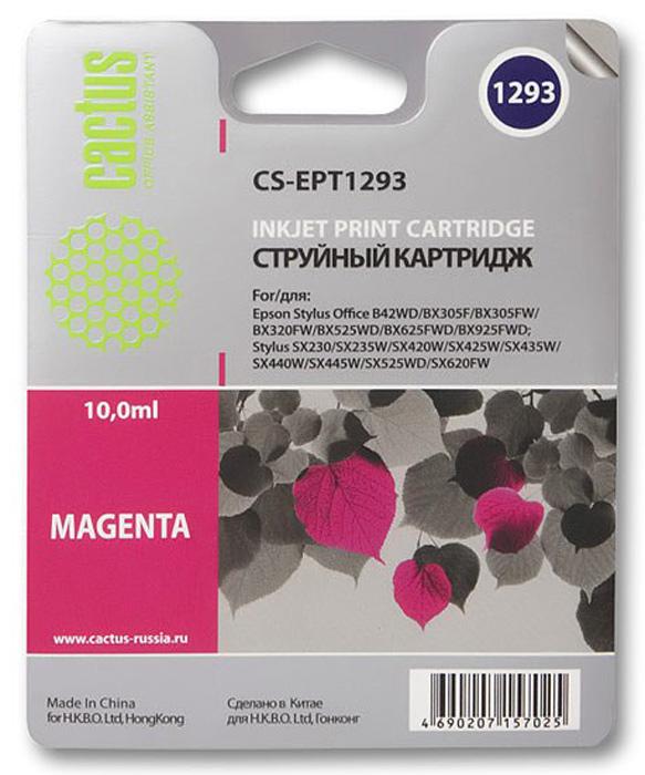 Cactus CS-EPT1293, Magenta струйный картридж для Epson Stylus Office B42/BX305/BX305F/BX320CS-EPT1293Картридж Cactus CS-EPT1293 для струйных принтеров Epson.Расходные материалы Cactus для печати максимизируют характеристики принтера. Обеспечивают повышенную четкость изображения и плавность переходов оттенков и полутонов, позволяют отображать мельчайшие детали изображения. Обеспечивают надежное качество печати.