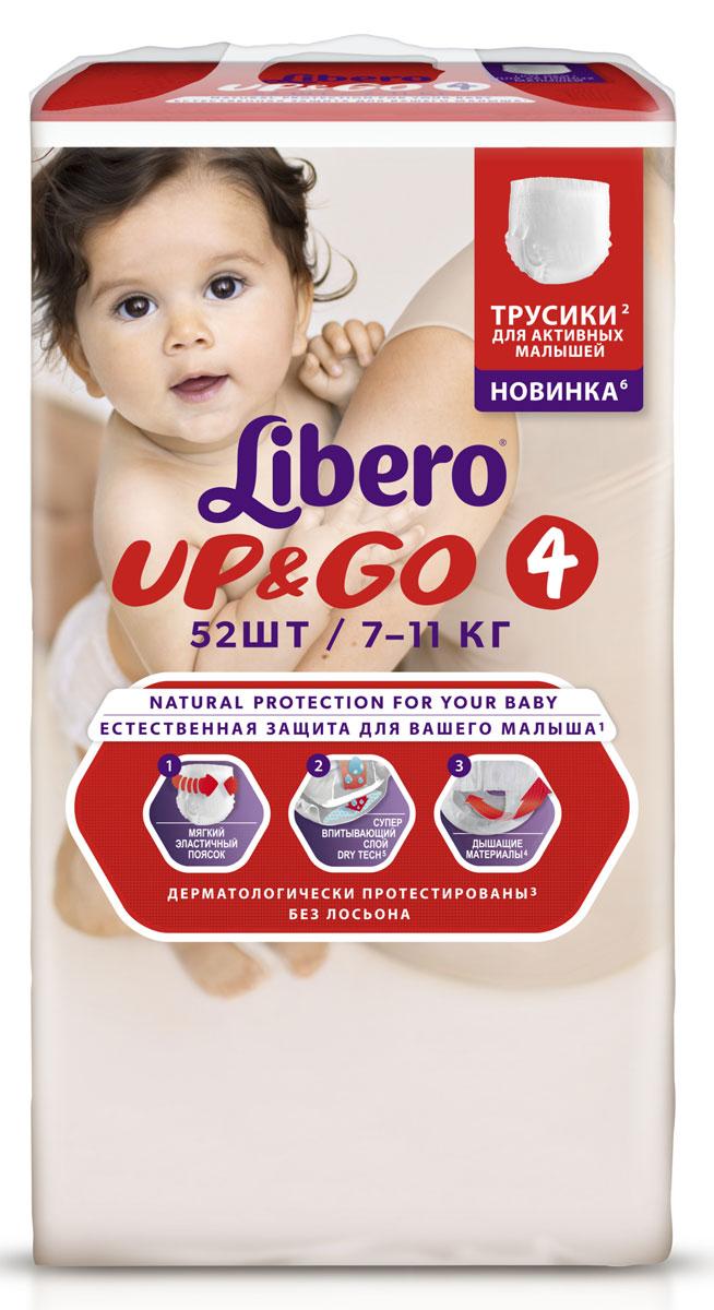 Libero трусики-подгузники Up&Go Size 4 (7-11 кг) 52 шт libero трусики подгузники dry pants size 4 7 11 кг 34 шт