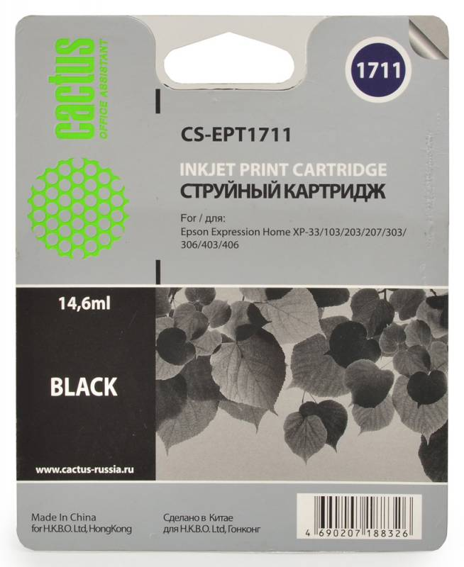 Cactus CS-EPT1711, Black струйный картридж для Epson Expression Home XP-33/103/203/207/303/306/403/406 принтер струйный epson l312