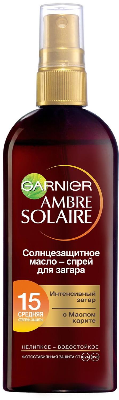 Garnier Ambre Solaire Солнцезащитное масло-спрей для интенсивного золотистого загара, водостойкое,SPF 15, 150 млC3622215Garnier Ambre Solaire разработал линейку масел для красивого естественного загара. Уникальная формула содержит запатентованную систему фильтров Mexoryl XL для совершенной защиты и масло карите для интенсивного золотистого загара.