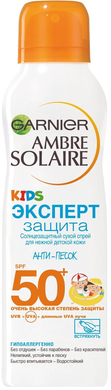 Garnier Ambre Solaire Детский Солнцезщитный Сухой Спрей Анти-Песок Эксперт Защита , SPF 50, 200 мл масла garnier масло спрей после загара ambre solaire после загара и отпуска 150 мл