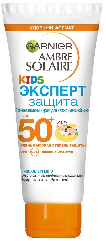 Garnier Ambre Solaire Детский Солнцезащитный крем Эксперт Защита, SPF 50+, 50 млC5705917Детский солнцезащитный крем SPF 50+ для нежной детской кожи в удобном мини-формате. Быстро впитывается и обеспечивает надежную защиту, которая всегда под рукой.