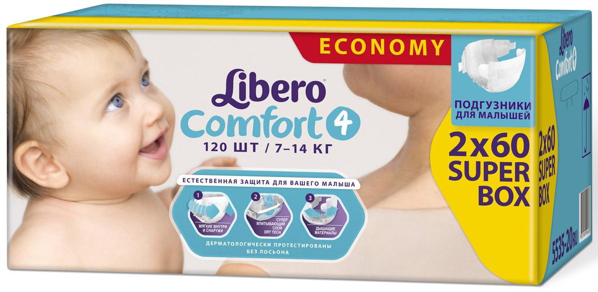 Libero Подгузники Comfort Size 4 (7-14 кг) 120 шт - Подгузники и пеленки