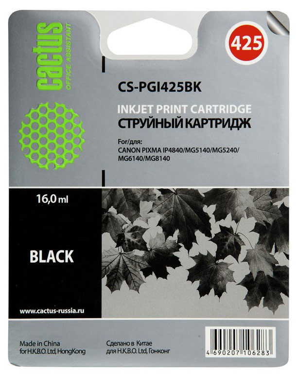 Cactus CS-PGI425BK для Canon картридж cactus 106r01285 cs ph6130b