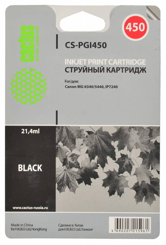 Cactus CS-PGI450, Black струйный картридж для Canon MG 6340/5440 IP7240CS-PGI450Картридж Cactus CS-PGI450 для струйных принтеров Canon.Расходные материалы Cactus для монохромной печати максимизируют характеристики принтера. Обеспечивают повышенную чёткость чёрного текста и плавность переходов оттенков серого цвета и полутонов, позволяют отображать мельчайшие детали изображения. Обеспечивают надежное качество печати.