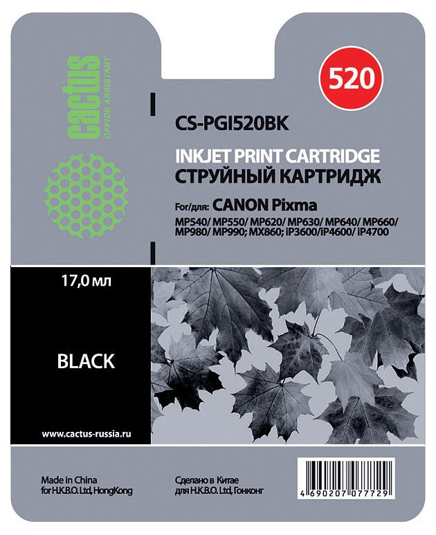 Cactus CS-PGI520BK для CanonCS-PGI520BKКартридж Cactus CS-PGI520BK для струйных принтеров Canon.Расходные материалы CACTUS для монохромной лазерной печати максимизируют характеристики принтера. Обеспечивают повышенную чёткость чёрного текста и плавность переходов оттенков серого цвета и полутонов, позволяют отображать мельчайшие детали изображения. Обеспечивают надежное качество печати.