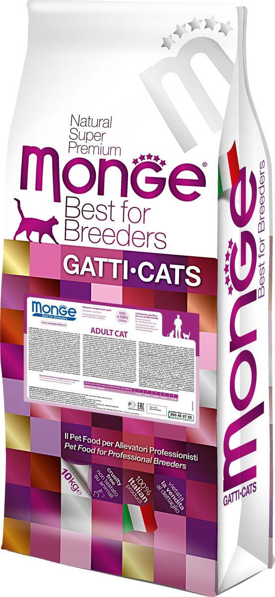 Корм сухой для взрослых кошек Monge Cat, 10 кг70004800Корм сухой для взрослых кошек Monge Cat - полноценный сбалансированный рацион для взрослых кошек в возрасте от 1 года до 7 лет. Высокий уровень белкав составе корма и содержание в нем L-карнитина позволяет кошке долгие годы сохранять активность и хорошую физическую форму. Содержит важнейшие антиоксиданты, такие как витамин Е, для поддержания иммуной системы. Гарантированный анализ: сырой белок 33%, сырые масла и жиры 14%, сырая клетчатка 2,5%, сырая зола 6,5%, кальций 1,8%, фосфор 1,2%, магний 0,09%, Омега-6 жирные кислоты 7%, Омега-3 жирные кислоты 0,8%. Пищевые добавки/кг: витамин А (ретинола ацетат) 20 000МЕ, витамин D3 (холекальциферол) 1400 МЕ, витамин Е (альфа-токоферол ацетат) 130 мг, витамин B1 (тиамина нитрат) 10 мг, витамин В2 (рибофлавин) 10 мг, витамин В6 (пиридоксинагидрохлорид) 6 мг, витамин В12 0,10 мг, биотин 0,26 мг, никотиновая кислота 40 мг, витамин С 200 мг, пантотеновая кислота 10 мг, фолиевая кислота 14 мг, холина хлорид 2500 мг, инозитол 15 мг, сульфат марганца моногидрат 100 мг (марганец 32 мг), оксид цинка 210 мг (цинк 150 мг), сульфат меди пентагидрат 52 мг (медь 13 мг), сульфат железа моногидрат 360 мг (железо 110 мг), селенит натрия 0,50 мг (селен 0,20 мг), безводный йодат кальция 2,70 мг (йод 1,80 мг).Аминокислоты/кг: L-карнитин 50%: 550 мг, DL-метионин 8,8г, таурин 0,23%.Антиоксиданты: натуральная смесь из токоферола и экстракта розмарина обыкновенного. Энергетическая ценность: 3 950 ккал/кг. Ингредиенты: курица (свежая 10%. дегидрированная 26%), рис, животный жир (куринный жир 99,6%, консервированный с помощью натуральных антиоксидантов), гидролизованный животный белок, свекольная пульпа, кукурузная глютеновая мука, яичный порошок (с высоким содержанием полноценного белка), рыба (дегидрированный лосось), рыбий жир (масло лосося), пивные дрожжи (источник МОС и Витамина В 12), нерастворимые волокна гороха, таурин, КОС (ксилоолигосахариды) 3 г/кг), гидролизованные дрожжи(МОС), юкка Шид