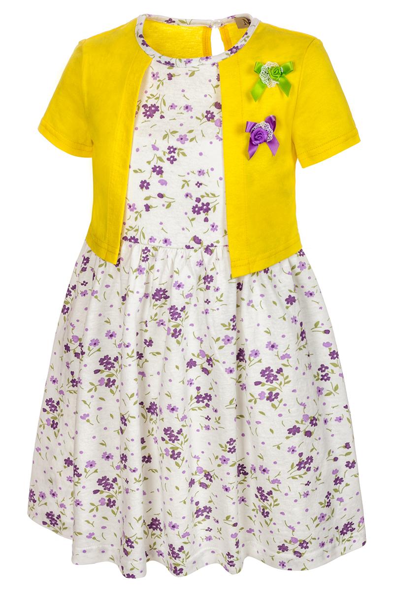 Платье для девочки M&D, цвет: желтый, белый, фиолетовый. SJD27060M02. Размер 128SJD27060M02Платье для девочки от бренда M&D приведет в восторг вашу юную модницу! Платье изготовлено из натурального хлопка. На спинке изделие застегивается на пуговку. Модель с круглым вырезом горловины, отрезной талией и короткими рукавами оформлена нежным цветочным принтом и имитацией надетого поверх платья кардигана контрастного цвета. Пышная юбочка придает платью воздушности и очарования. На груди - декоративные элементы в виде текстильных розочек. В таком платье ваша малышка всегда будет в центре внимания.
