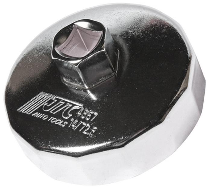Съемник масляного фильтра JTC. JTC-4667JTC-4667Съемник предназначен для снятия масляного фильтра в ходе проведения диагностических работ.Форма - 14-гранная чашка. Размеры: 14 граней/72.5 мм.Применение: Тойота (Toyota).Инструмент: 1/2, 21 мм.Габаритные размеры: 145/110/50 мм (Д/Ш/В). Вес: 186 г.