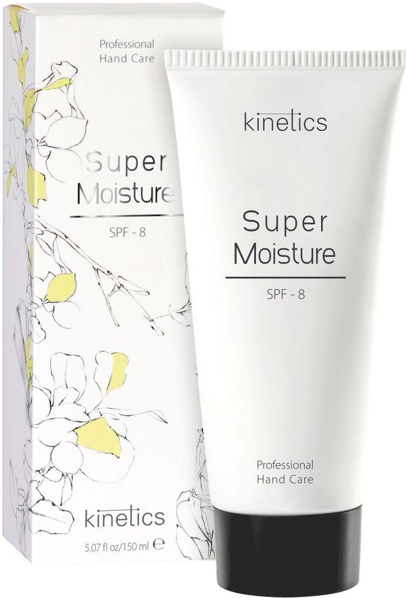 Kinetics Профессиональный суперувлажняющий крем для рук Super Moisture, 100 млKPHC03Продукт из линии концентрированных кремов для рук с косметологическим уходом. Формула с использованием высокой концентрации активных премиум ингредиентов по уходу за кожей, что дает немедленные результаты омоложения кожи. Легкая и не жирная текстура крема моментально впитывается и кожа ощущает необыкновенный комфорт. Скорая помощь для кожи рук - быстрый и очевидный эффект Премиум ингредиенты: Алоэ Вера, Пантенол (провитамин B5), SPF-фильтры. Дизайнерская упаковка Доступная косметология для рук! Kinetics Super Moisture. Супер увлажняющий крем. Суперлегкая текстура увлажняющего крема с Алоэ Вера и провитамином обеспечивает коже рук глубокое и длительное увлажнение, защищает от УФ лучей и преждевременного старения, ограждает клетки от повреждения. Вы сразу почувствуете мощное увлажнение с заживляющими свойствами, заботу о чувствительной и смягчение раздраженной кожи. Активные ингредиенты: глубоко питают и заживляют раздраженную кожу, прекрасно увлажняя ее; способствуют мощному увлажнению с заживляющими свойствами, лечение чувствительной и смягчение раздраженной кожи. SPF-фильтры - защищают от УФ лучей, предотвращая преждевременное старение кожи. Без парабенов. Без нефтепродуктов. Подходит для ежедневного использования. Идеально использование в летнее время и в жарком климате.
