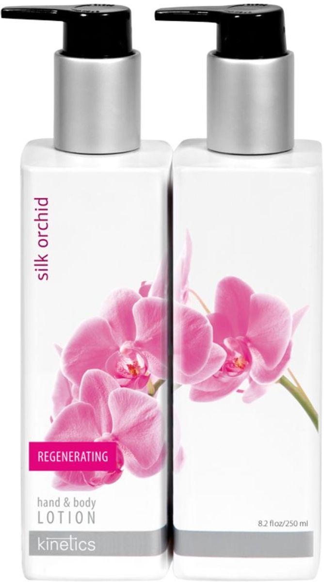 Kinetics Регенерирующий лосьон для рук и тела Шелковая орхидея, 250 млKL009Насыщенная полезными компонентами формула вместо лишнего глицерина. Лосьон защищает и смягчает кожу рук, предохраняет от потери влаги, восстанавливают естественный баланс кожного покрова и дарит Вам её ухоженный вид. Приятные и тонкие ноты запаха, вместо дешевых отдушек, ненавязчиво окутают Вас магией французских духов и не оставят Вас равнодушными. Легкая и нежная текстура лосьонов моментально впитывается в кожу, без жирного и липкого эффекта, создает не ощутимую микропленку с защитой длительного увлажнения. Не оставляет жирных следов на одежде Супер-легкий лосьон восстанавливает обезвоженную и поврежденную кожу, обеспечивая глубокое очищение и гладкость Активные ингредиенты: Витамин Е – устраняет повреждения, вызванные свободными радикалами и ускоряет регенерацию клеток Масло Ши – обеспечивает 24-часовое увлажнение и возвращает упругость коже Масло арганового дерева – увеличивает уровень коллагена в коже и препятствует появлению морщин