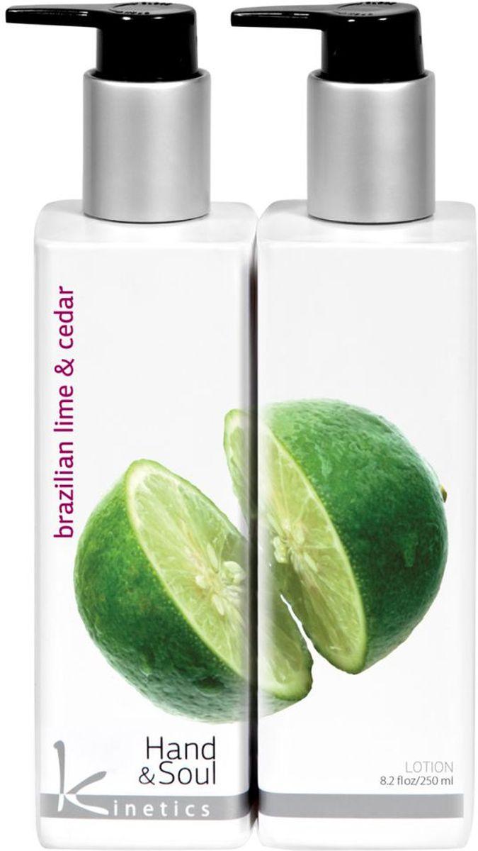 Kinetics Лосьон для рук Бразильский лайм и кедр, 250 млKL002Бодрящая, тонизирующая композиция подарит вам ощущение свежести и бодрости. Верхняя нота - яркий, насыщенный аромат скошенной травы, с легкой нотой свежего сочного лайма и хвойных иголочек кедра. Нота сердца - фруктовая игра контрастов: лимон и малина, соединенные вместе. Базовая нота - задумчивый, ностальгический аромат сандалового дерева, подчеркнутый оттенками кедрового ореха.Товар сертифицирован.