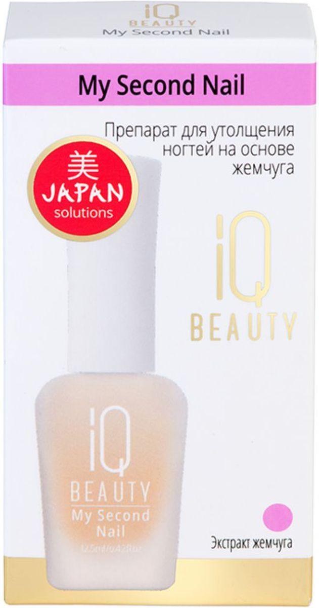 IQ BEAUTY Препарат для утолщения ногтей на основе жемчуга / My Second Nail, 12,5мл