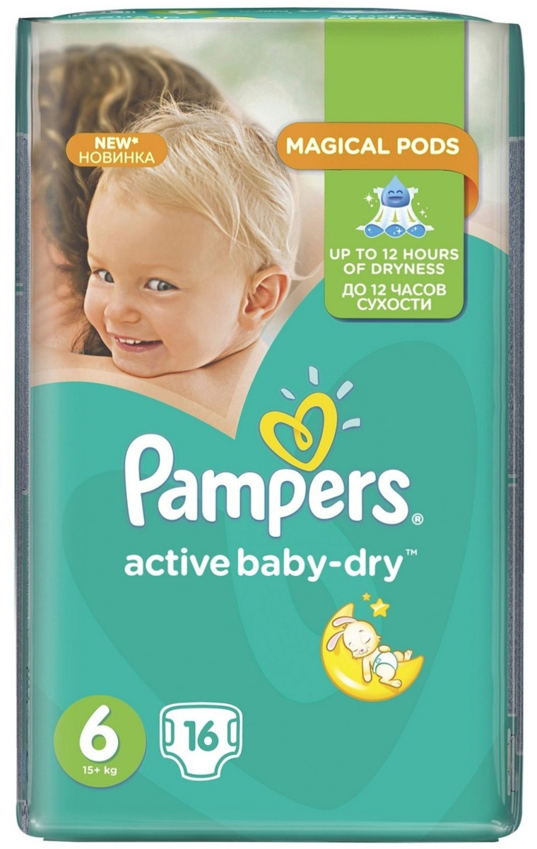 Pampers Active BabyПодгузники 6, 15+ кг, 16 шт Pampers