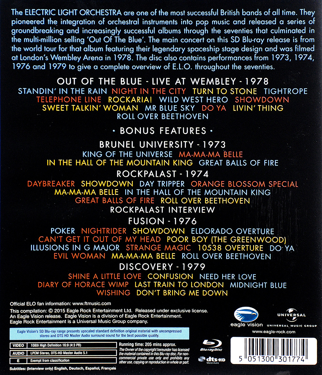 Electric Light Orchestra:  Out Of The Blue - Live At Wembley (Blu-ray) Eagle Vision