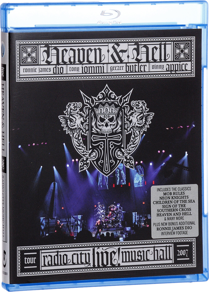 Heaven & Hell. Radio City Music Hall - Live 2007 (Blu-ray) bprd hell on earth v 7