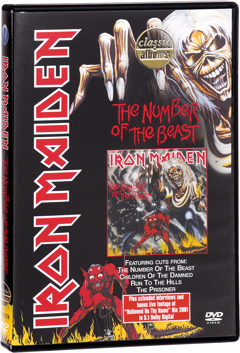 Classic Albums - Iron Maiden: The Number of the Beast cd iron maiden the number of the beast