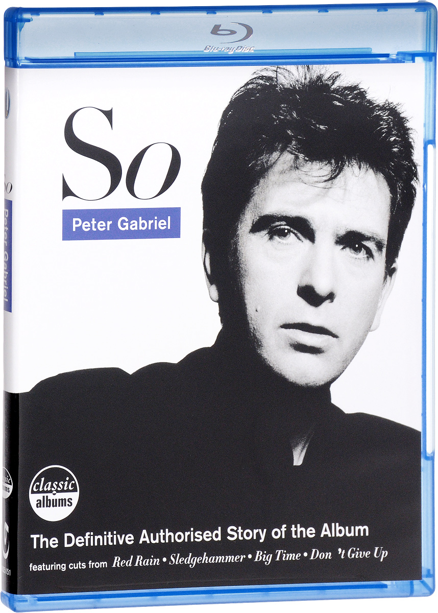 Peter Gabriel: So (Blu-ray) питер гэбриэл peter gabriel hit 2 cd