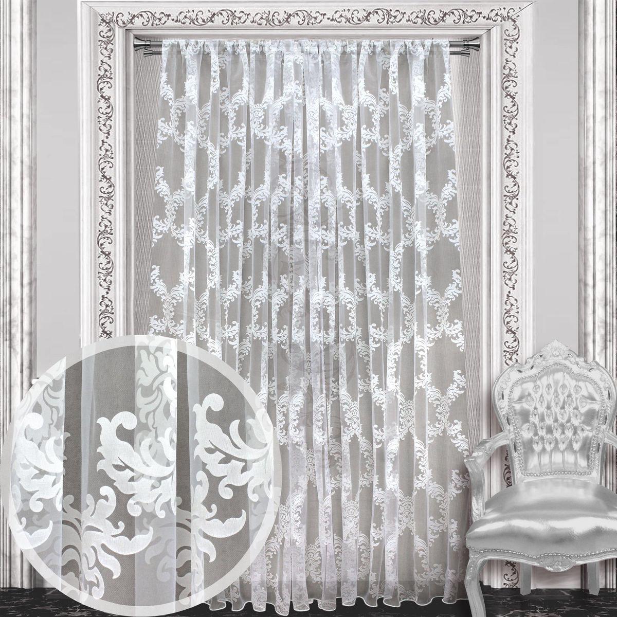 Тюль Amore Mio, на ленте, цвет: белый. высота 270 см. 8611686116Тюль Amore Mio изготовлен из 100% полиэстера. Воздушная ткань привлечет к себе внимание и идеально оформит интерьер любого помещения. Полиэстер - вид ткани, состоящий из полиэфирных волокон. Ткани из полиэстера легкие, прочные и износостойкие. Такие изделия не требуют специального ухода, не пылятся и почти не мнутся.Крепление к карнизу осуществляется при помощи вшитой шторной ленты.