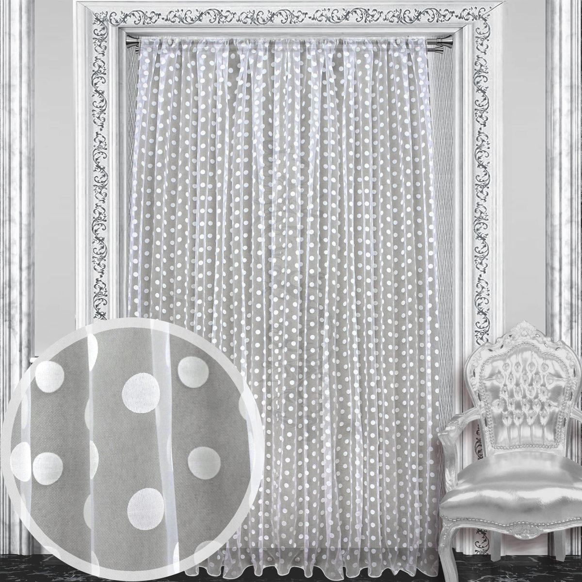 Тюль Amore Mio, на ленте, цвет: белый, высота 270 см. 8611786117Тюль Amore Mio изготовлен из 100% полиэстера. Воздушная ткань привлечет к себе внимание и идеально оформит интерьер любого помещения. Полиэстер - вид ткани, состоящий из полиэфирных волокон. Ткани из полиэстера легкие, прочные и износостойкие. Такие изделия не требуют специального ухода, не пылятся и почти не мнутся.Крепление к карнизу осуществляется при помощи вшитой шторной ленты.