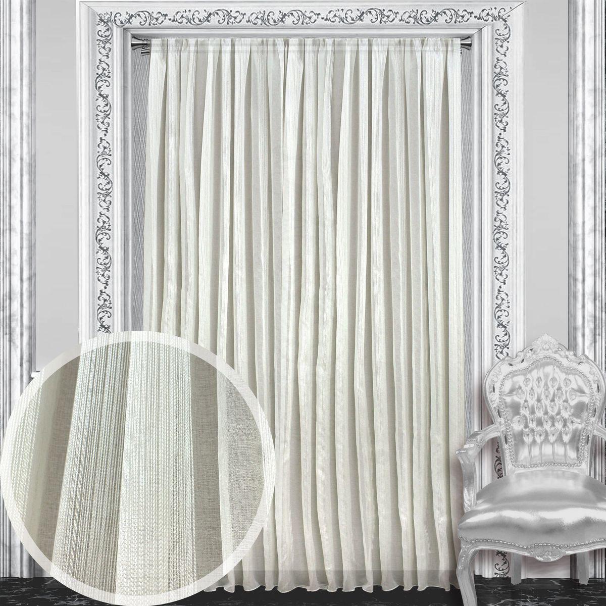 Тюль Amore Mio, на ленте, цвет: молочный, высота 270 см. 8611886118Тюль Amore Mio изготовлен из 100% полиэстера. Воздушная ткань привлечет к себе внимание и идеально оформит интерьер любого помещения. Полиэстер - вид ткани, состоящий из полиэфирных волокон. Ткани из полиэстера легкие, прочные и износостойкие. Такие изделия не требуют специального ухода, не пылятся и почти не мнутся.Крепление к карнизу осуществляется при помощи вшитой шторной ленты.