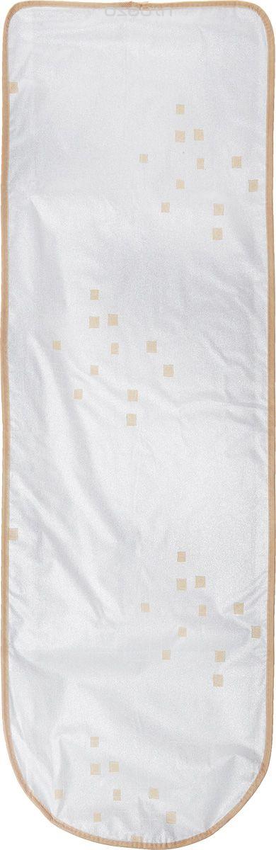 Чехол для гладильной доски Eva, цвет: серебристый, бежевый, 120 х 40 смЕ12_серебристый,бежевыйЧехол для гладильной доски Eva выполнен из хлопчатобумажной ткани с термостойким покрытием и подкладкойиз поролона.Чехол предназначен для защиты или замены изношенного покрытия гладильной доски. Благодаря удобнойсистеме фиксации легко крепится.Этот качественный чехол обеспечит вам легкое глажение.Размер чехла: 120 x 40 см.Максимальный размер доски: 112 x 32 см.