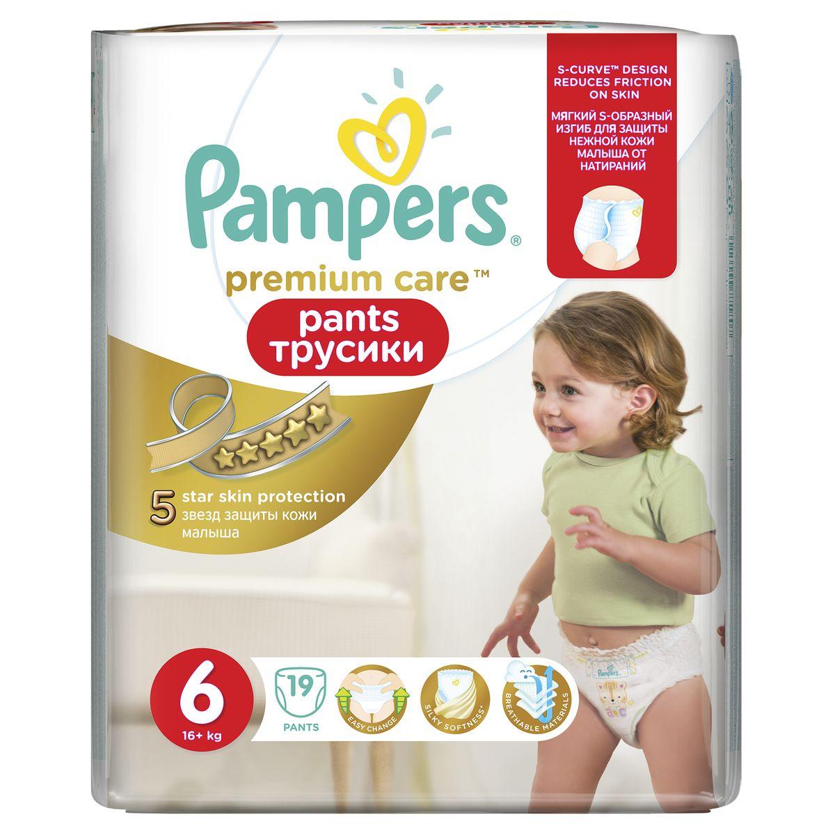 Pampers PantsТрусики Premium Care от 16 кг (размер 6) 19 шт Pampers