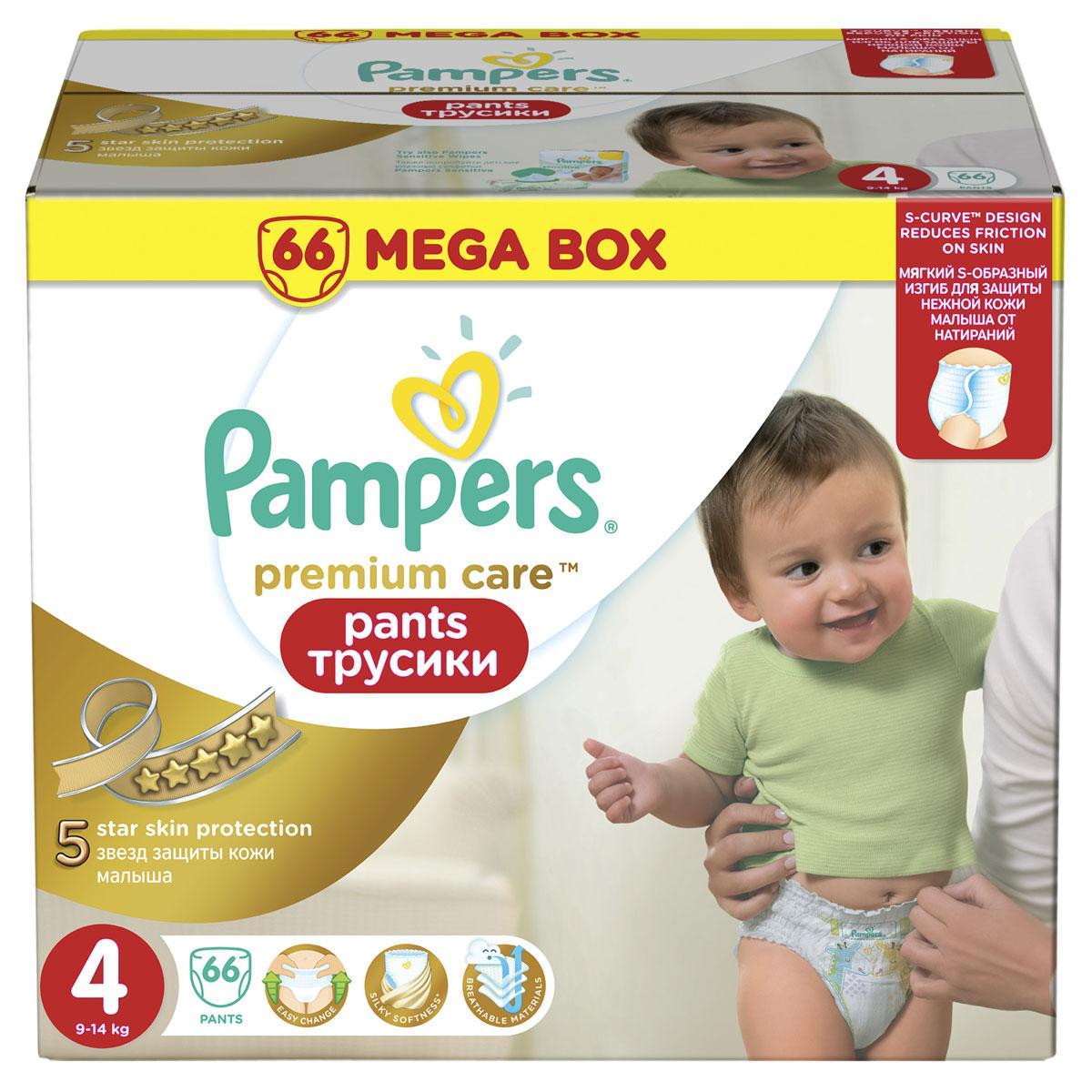 Pampers Pants Трусики Premium Care 9-14 кг (размер 4) 66 шт