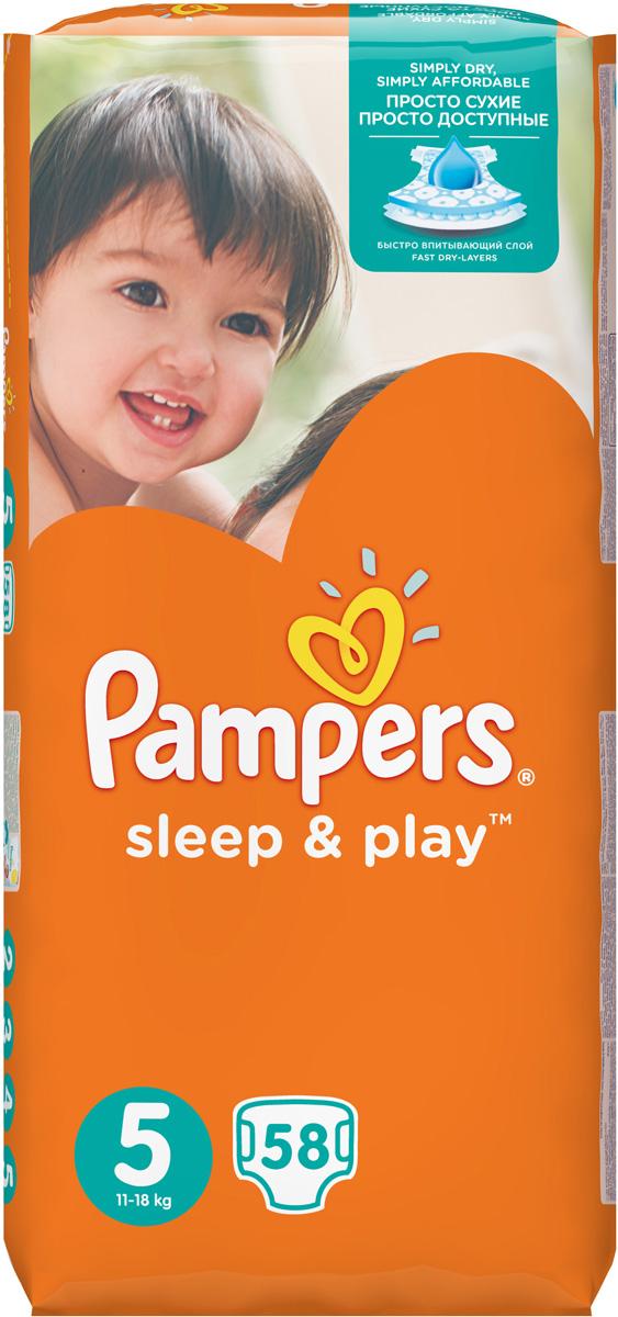 Pampers Подгузники Sleep & Play 11-18 кг (размер 5) 58 шт