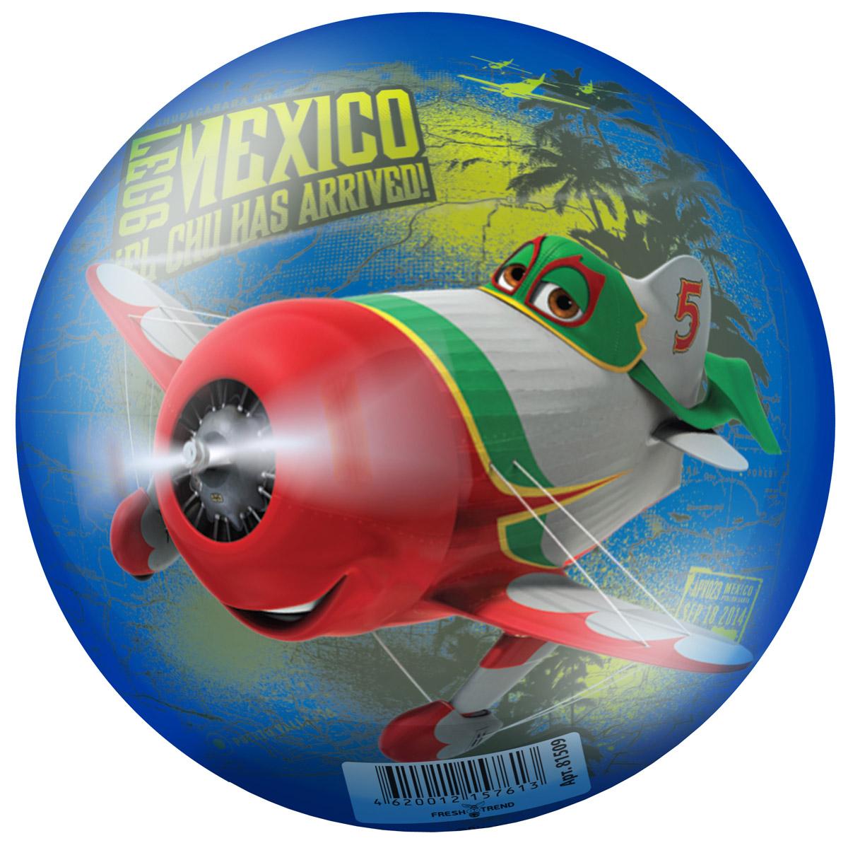 Fresh Trend Мяч Самолеты 15 см fresh trend мяч 23 см глобус с 3 лет