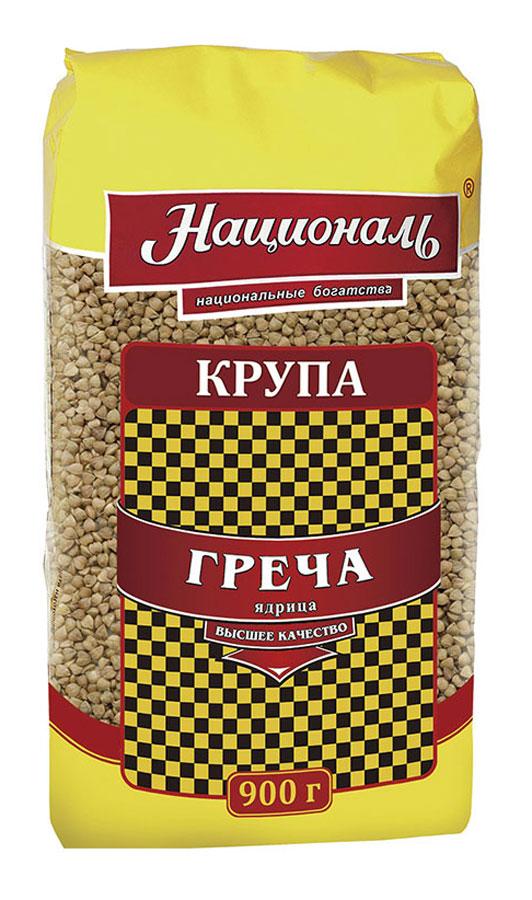 Националь греча ядрица, 900 г18121Гречневая крупа вырабатывается из зерен гречихи, которая преимущественно растет в Алтайском крае. Цельные семена гречневой крупы называют ядрицей, а дробленые - проделом. Только калиброванные, цельные зерна попадают в гречневую крупу Националь. Такая гречка отличается не только по внешнему виду своей чистотой, в ней гораздо больше полезных и питательных веществ: цинка, калия, фосфора, железа, йода и кальция. А сколько из гречневой крупы можно приготовить вкусных блюд! Настоящее гастрономическое удовольствие!Уважаемые клиенты! Обращаем ваше внимание на то, что упаковка может иметь несколько видов дизайна. Поставка осуществляется в зависимости от наличия на складе.