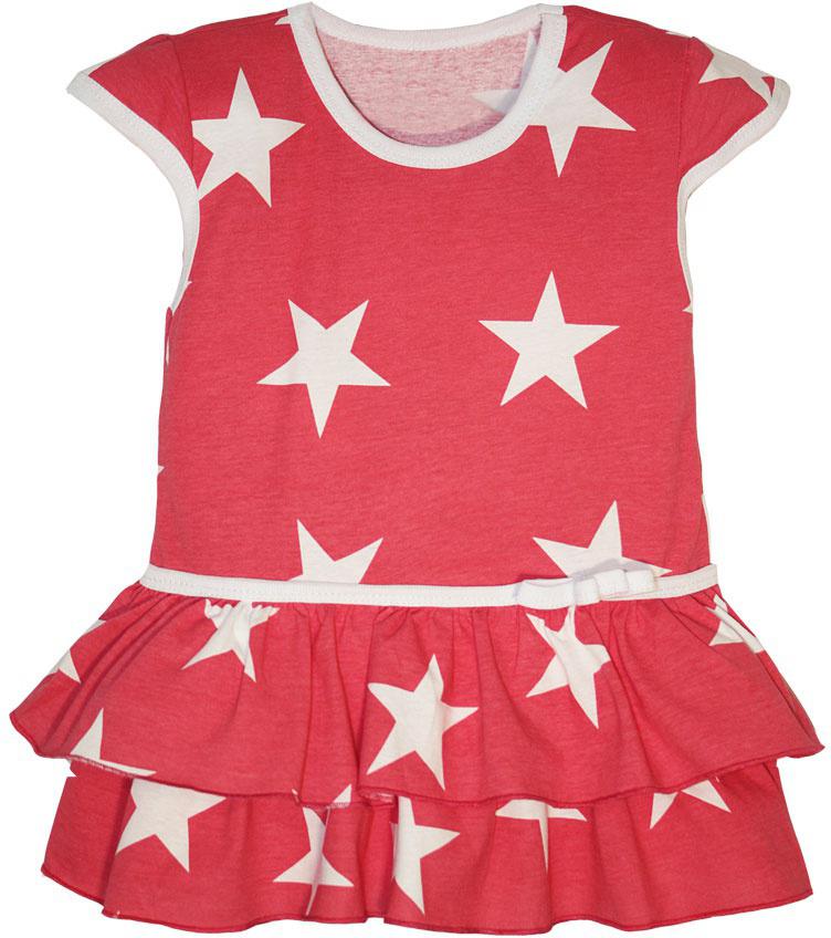 Платье для девочки КотМарКот, цвет: коралловый, белый. 21512. Размер 11621512Платье для девочки КотМарКот выполнено из качественного материала. Модель с круглым вырезом горловины и короткими рукавами.