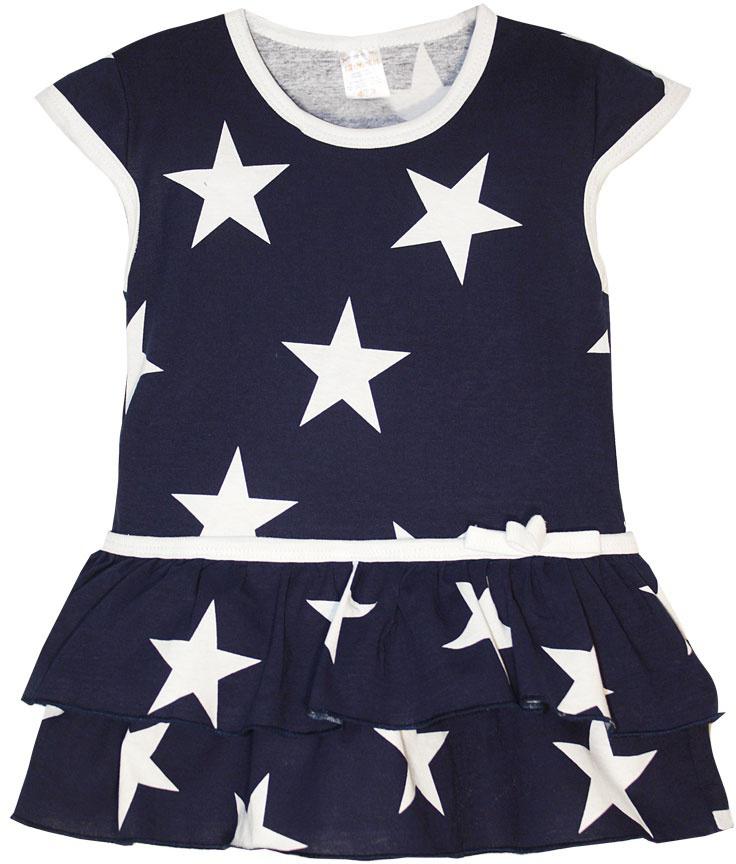 Платье для девочки КотМарКот, цвет: темно-синий, белый. 21514. Размер 11621514Платье для девочки КотМарКот выполнено из качественного материала. Модель с круглым вырезом горловины и короткими рукавами.