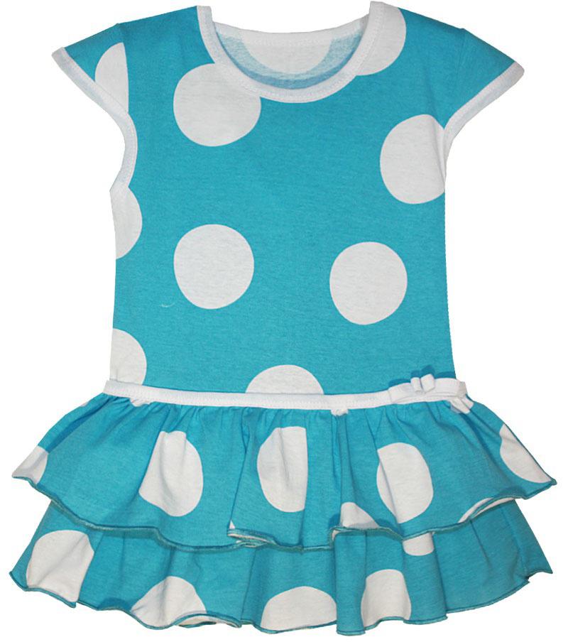 Платье для девочки КотМарКот, цвет: бирюзовый, белый. 21517. Размер 98 холодильник samsung rs4000 с двухконтурной системой twin cooling 569 л