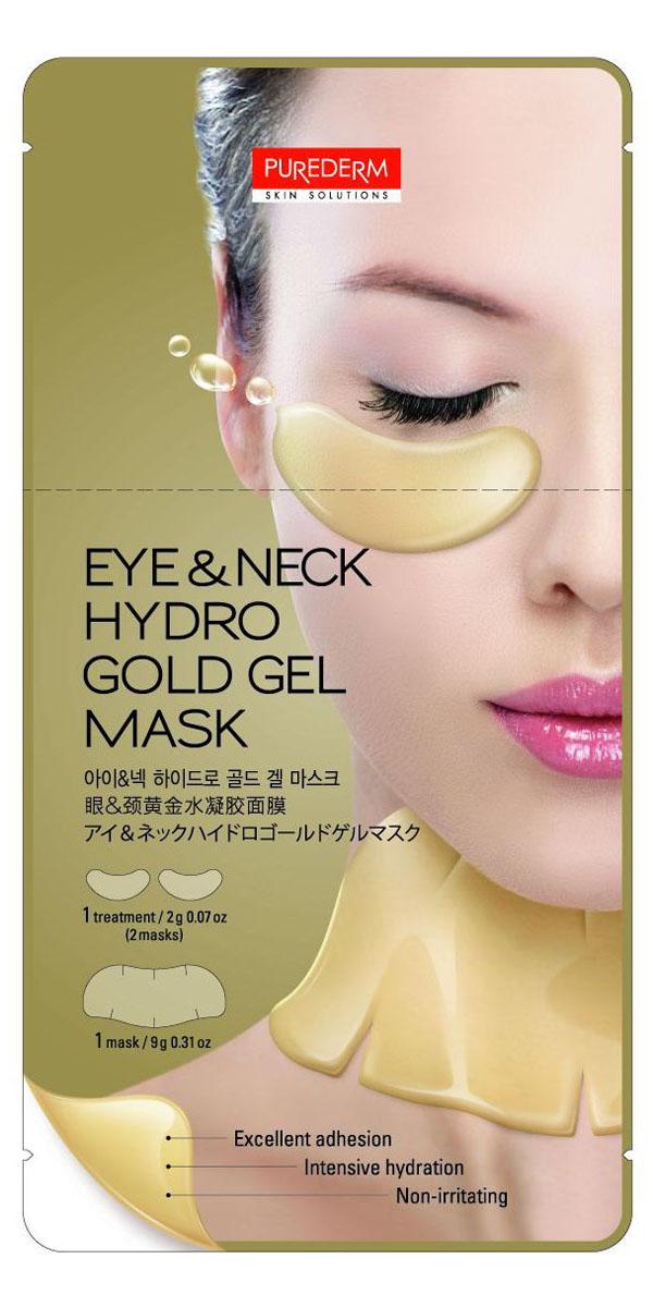 Purederm Маска гидрогелевая 2 в 1 для области глаз, 2 г и Гидрогелевая маска шеи с золотом, 9 г181023Интенсивный уход для восстановления эластичности и сияния кожи, уменьшения признаков старения, состоящий из патчей для ухода за кожей в области глаз и маски для шеи. Плотное прилегание: Форма маски на основе гидрогеля способствует более плотному прилеганию, что обеспечивает эффективное проникновение активных ингредиентов глубоко в кожу и улучшает результат. Интенсивное увлажнение: содержит интенсивные увлажняющие ингредиенты -экстракты Алое и Алтея розового, которые насыщают сухую кожу большим количеством влаги, улучшают цвет лица, придают коже свежесть. Не раздражают кожу: нежный и мягкий гидрогель не вызывает раздражение кожи, которое иногда могут вызывать маски из других материалов.