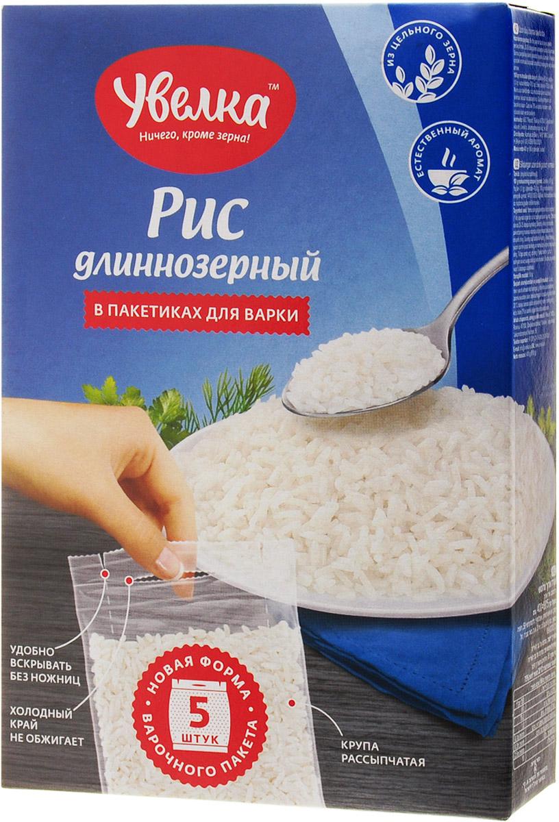 Увелка крупа рис длиннозерный в пакетах для варки, 5 шт по 80 г rosenfellner muhle крупа гречневая органическая 500 г